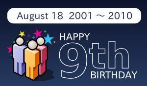 Happy 9th Birthday Haiku !